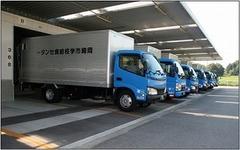 岡崎通運株式会社(ID:o0500102820-3)