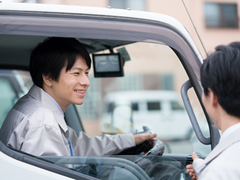 株式会社名晋(ID:me0288121420-1)