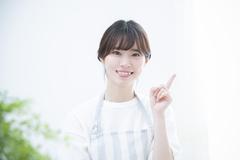 株式会社ルフト・メディカルケア 東海支店(ID:ru0015103020-1)