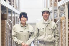 ビジネスピープル株式会社(ID:hi0187031521-1)
