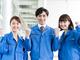 ビジネスピープル株式会社(ID:hi0187113020-5)のバイトメイン写真