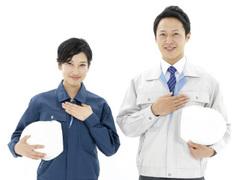 ビジネスピープル株式会社(ID:hi0187103020-9)