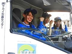 株式会社サカイ引越センター 岡崎支社(ID:sa1017103020-1)