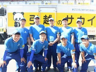 株式会社サカイ引越センター 豊橋支社(ID:sa1017011821-3)のバイトメイン写真