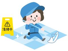 株式会社片倉キャロンサービス(ID:ka0062113020-5)