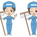株式会社片倉キャロンサービス(ID:ka0052122820-4)