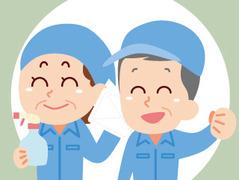 株式会社片倉キャロンサービス (ID:ka0062011821-3)