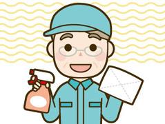株式会社片倉キャロンサービス(ID:ka0062071921-6)