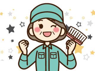 株式会社片倉キャロンサービス(ID:ka0062083021-2)のバイトメイン写真