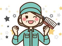 株式会社片倉キャロンサービス(ID:ka0062083021-2)