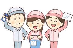 株式会社片倉キャロンサービス(ID:ka0062101121-4)