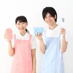 日東カストディアル・サービス株式会社 名古屋支店(ID:ni0069042621-4)