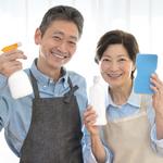 日東カストディアル・サービス株式会社 名古屋支店(ID:ni0069093021-1)