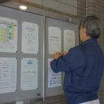 日東カストディアル・サービス株式会社 名古屋支店(ID:ni0069092721-2)