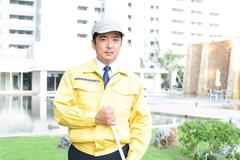 日東カストディアル・サービス株式会社 名古屋支店(ID:ni0069052421-6)