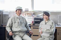 ティー・エム・エス株式会社(ID:te0130110920-2)