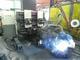 エスアールエス株式会社 プロマックス事業部 名古屋工場(ID:e0443113020-1)のバイト写真2