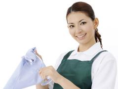 就労支援事業所ASHITABA(ID:a1624111120-4)