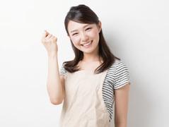 就労支援事業所ASHITABA(ID:a1624111120-5)
