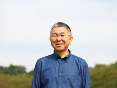 栄伸宅配株式会社 明治牛乳稲沢宅配センター(ID:e0266013021-1)