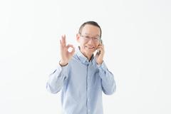 栄伸宅配株式会社 明治牛乳稲沢宅配センター(ID:e0266013021-2)