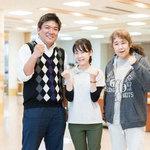 社会福祉法人紫水会 オーネスト小牧台(ID:o0164092921-2)