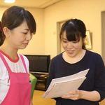 社会福祉法人紫水会 オーネスト小牧台(ID:o0164040721-1)