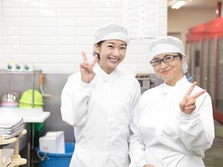 株式会社魚国総本社 名古屋本部(ID:u0066083021-2)-1のバイトメイン写真
