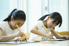 名学館kids(ID:me0427022721-4)