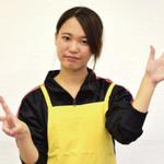 株式会社ヨシハラフーズ(ID:yo0123112520-2)
