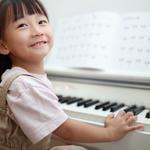 株式会社河合楽器製作所 カワイ音楽教室 安城センター(ID:ka0716112520-6)