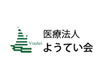 【医療法人ようてい会 デイサービスセンターアクティブ しらゆりもりやま(ID:yo0064112520-2)】のロゴ