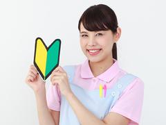 児童デイサービス あおば(ID:ka0664113020-7)