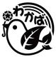 【社会福祉法人大成福祉会 わかばこども園(ID:ta0911113020-9)】のロゴ