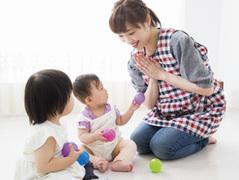 社会福祉法人大成福祉会 わかばこども園(ID:ta0911113020-9)