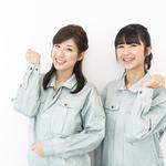 有限会社新立産業 富士松工場(ID:si0986032921-1)