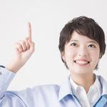 有限会社新立産業 富士松工場(ID:si0986012521-6)
