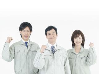 株式会社As1Piece(ID:a1450121420-4)のバイトメイン写真