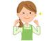 株式会社不二ビルサービス 名古屋支店(ID:hu0257121420-5)のバイトメイン写真