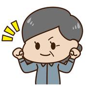 株式会社不二ビルサービス 名古屋支店(ID:hu0257121420-4)