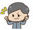 株式会社不二ビルサービス 名古屋支店(ID:hu0257121420-4)のバイトメイン写真