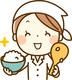 【株式会社魚国総本社 名古屋事務所(ID:u0033012521-1)】のバイトメイン写真