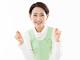 株式会社魚国総本社 名古屋事務所(ID:u0033032921-2)のバイトメイン写真