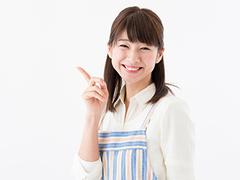 株式会社魚国総本社 名古屋事務所(ID:u0033033121-5)