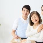 株式会社ユニマット リタイアメント・コミュニティ 半田ケアセンターそよ風(ID:ha0244122120-1)