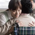 株式会社ユニマット リタイアメント・コミュニティ 半田ケアセンターそよ風(ID:ha0244020921-6)