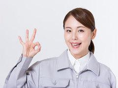 株式会社あゆみっくす OCS三河(ID:no0012122120-1)