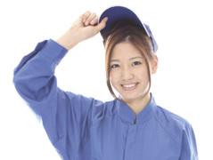 株式会社あゆみっくす OCS三河(ID:no0012122120-2)