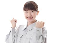 株式会社あゆみっくす OCS三河(ID:no0012122120-3)