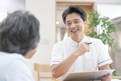 社会福祉法人慈雲福祉会(ID:a0497032921-9)